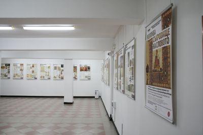 """""""Йордан Господинов"""" - Изображение 1"""