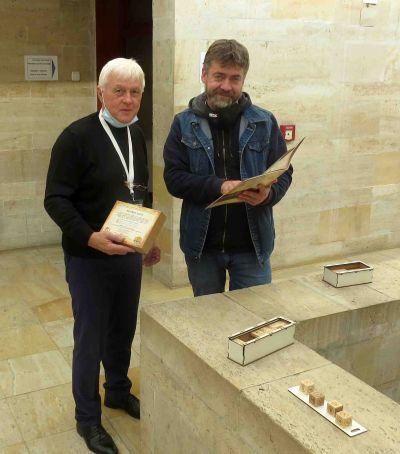 Моят музей - вълнуващо пътешествие в Златния век на България 2