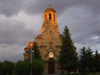 """Храм """"Св. Архангел Михаил"""". Основите на църквата са положени през 1908 г.  - АМ Велики Преслав"""
